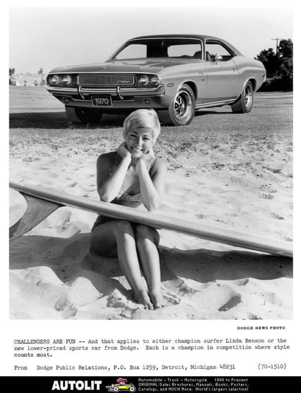 Linda Benson - Dodge Chalenger