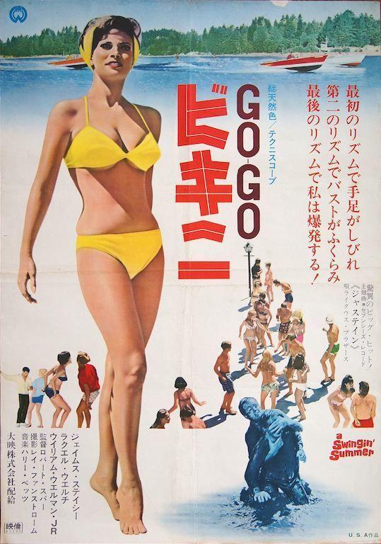 SWINGIN' SUMMER Japanese B2 movie poster RAQUEL WELCH BIKINI 1966 NM